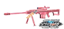 全民枪战2(枪友嘉年华)巴雷特M82