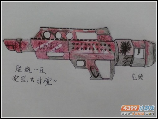 生死狙击玩家手绘—气锤