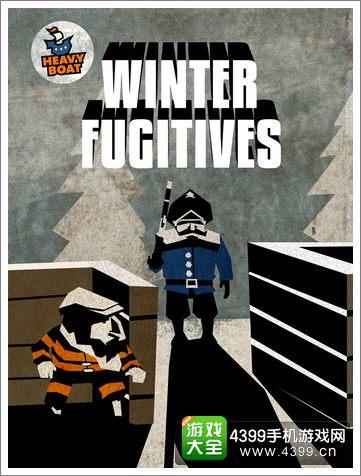 冬日逃亡者评测