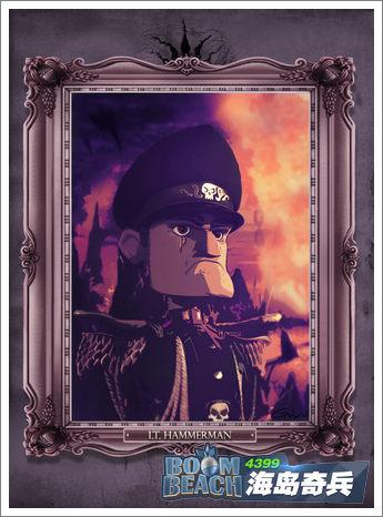 海岛奇兵哈莫曼自画像