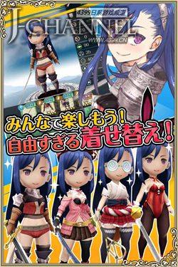 单手RPG新作《女王与最后的骑士团》开启事前登录