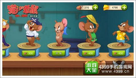 4399手机游戏网 猫和老鼠手游 游戏资讯 正文