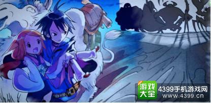 狐妖小红娘手稿1