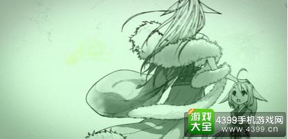 狐妖小红娘手稿6