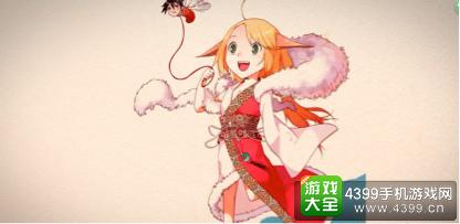 狐妖小红娘手稿5