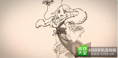 狐妖小红娘手稿4