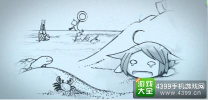 狐妖小红娘手稿14
