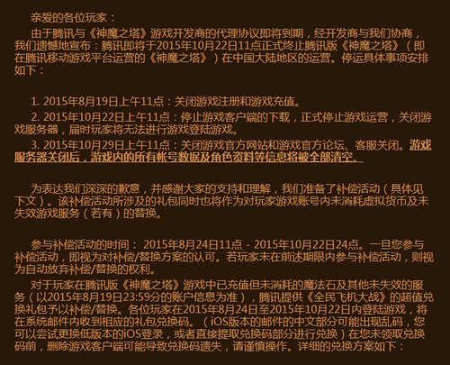 永利集团官方网站 1