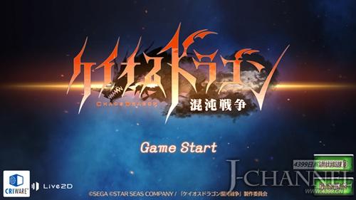 《混沌之龙 混沌战争》评测:回到RPG最初的样子?