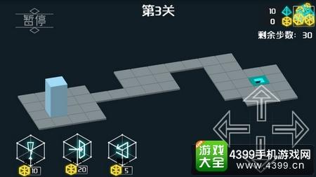 3d推箱子玩法