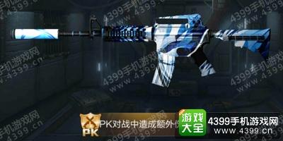 全民枪王突击步枪M4A1极寒