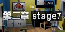 密室逃脱3第二章第7关怎么过 第二章stage7攻略