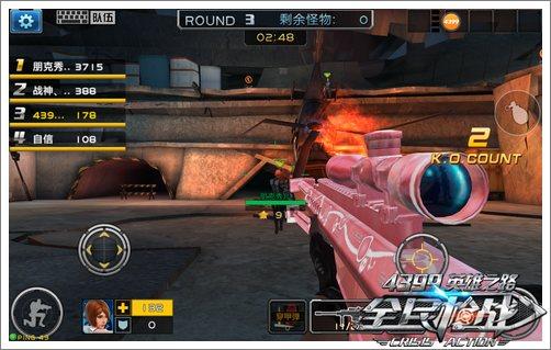 全民枪战2(枪友嘉年华)如何用大炮打挑战 大炮打挑战技巧