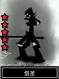 火柴人联盟剑圣
