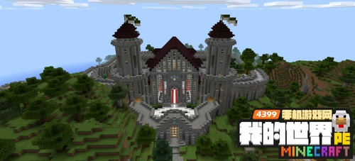 我的世界手机版城堡存档 mariner castle