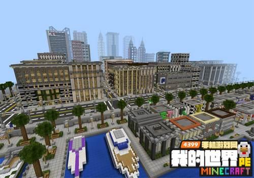 我的世界城市存档 universal