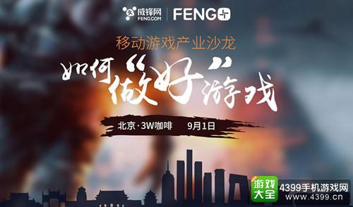 """""""FENG+"""