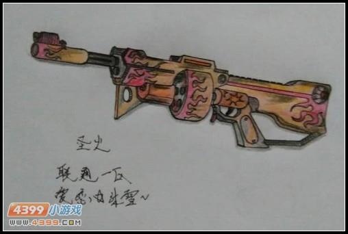 生死狙击玩家手绘—圣火