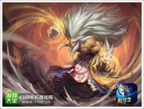 《乱斗西游2》26日游戏更新公告