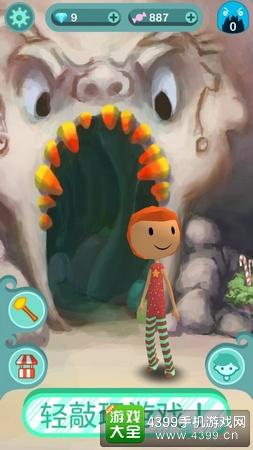 糖果洞穴封面