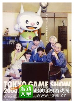 2015东京电玩展