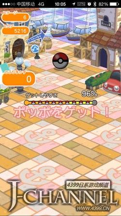 《口袋方块手机版》评测:正确看待官方出品的衍生游戏