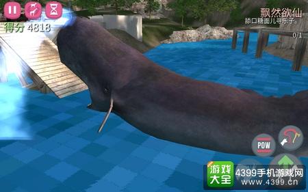 模拟山羊手机版巨鲸羊
