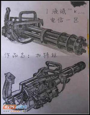 生死狙击玩家手绘—帅气的加特林