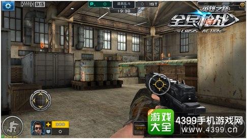 全民枪战2(枪友嘉年华)道具大乱斗