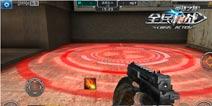 FPS手游最独特的战斗模式 《全民枪战2(枪友嘉年华)》道具大乱斗