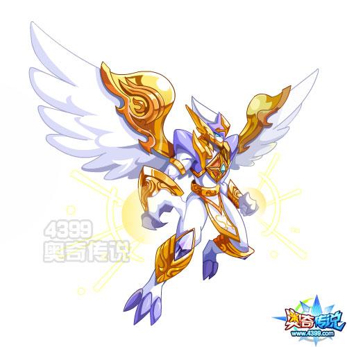 奥奇传说圣翼光明狮王图片 高清大图