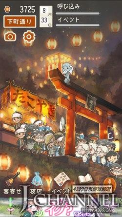 《昭和夏日祭物语》评测:并非打打闹闹才叫游戏