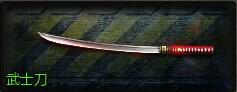 4399创世兵魂武士刀属性 多少钱