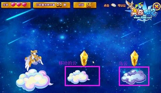 奥奇传说天翼光明狮王怎么得 在哪 游戏截图