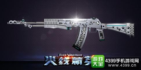 火线精英手机版AN94自动步枪