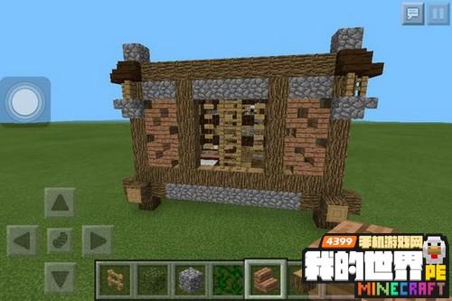 我的世界日式建筑教程