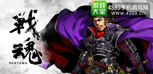 "TGS2015DeNA参展情报公开 三款游戏与""无限剧院"""