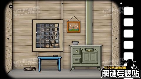 cube escape the mill攻略