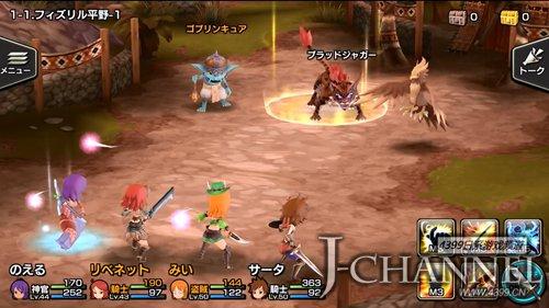 4人协作RPG 《12位奥丁》事前登录启动