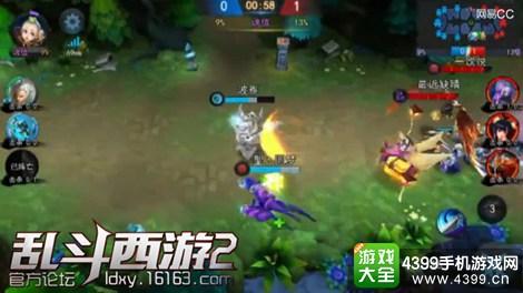 乱斗西游2比赛画面3