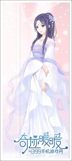 奇迹暖暖绫罗