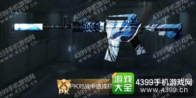全民枪战M4A1极寒
