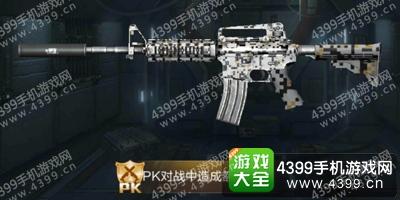 全民枪王M4A1次世代