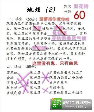 金沙娱乐9159.com 4