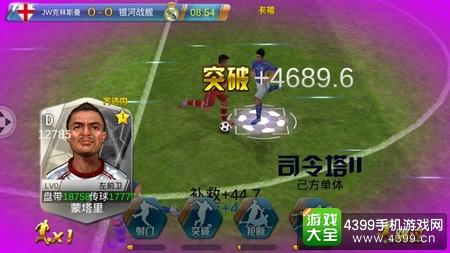 大奖娱乐888 6
