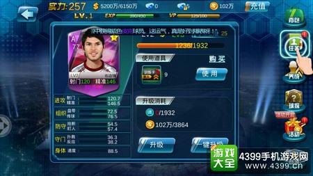 大奖娱乐888 7