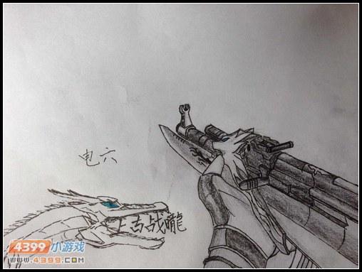 生死狙击玩家手绘—荣耀的咆哮