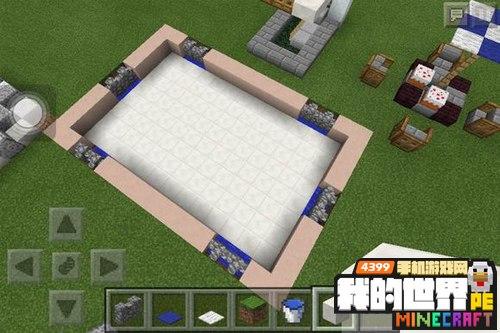 我的世界游泳池建造