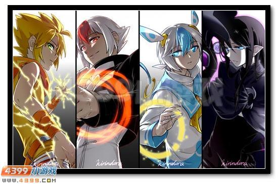 战神联盟四大男神