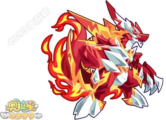 奥拉星龙焰波鲁图片 高清大图